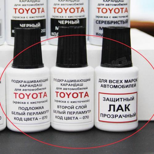 Комплект для ремонта сколов Toyota Camry (070)